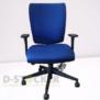 fauteuil-de-bureau-ergonomique